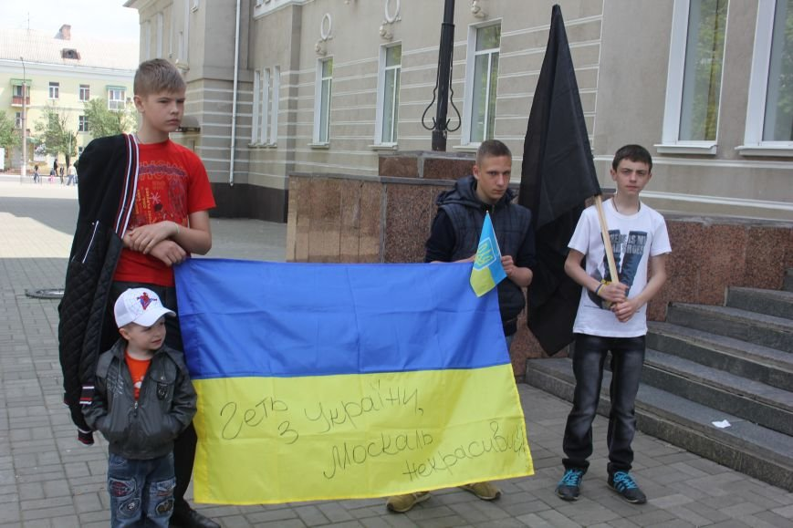 1 Мая в Артемовске прошел небольшой, но традиционный митинг, фото-3