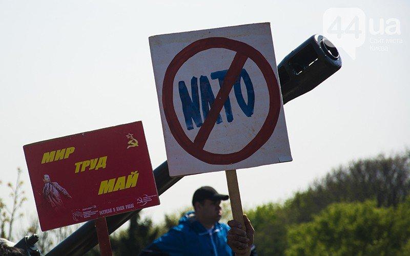 """Як комуністів по Києву """"ганяли"""", ФОТО, ВІДЕО (фото) - фото 9"""