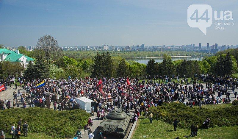 """Як комуністів по Києву """"ганяли"""", ФОТО, ВІДЕО (фото) - фото 5"""