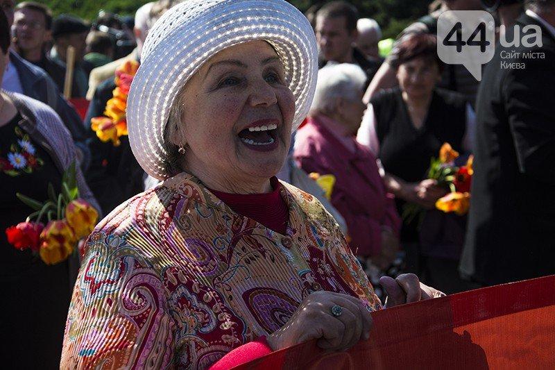 """Як комуністів по Києву """"ганяли"""", ФОТО, ВІДЕО (фото) - фото 3"""