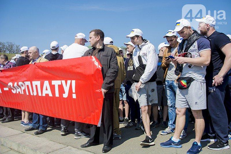 """Як комуністів по Києву """"ганяли"""", ФОТО, ВІДЕО (фото) - фото 2"""