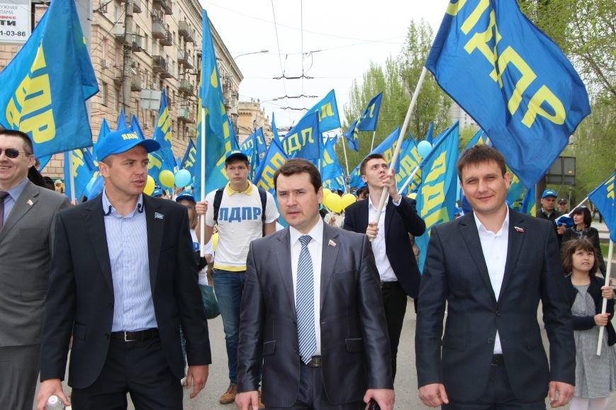 Несколько тысяч волгоградцев вышли на первомайскую демонстрацию, фото-1