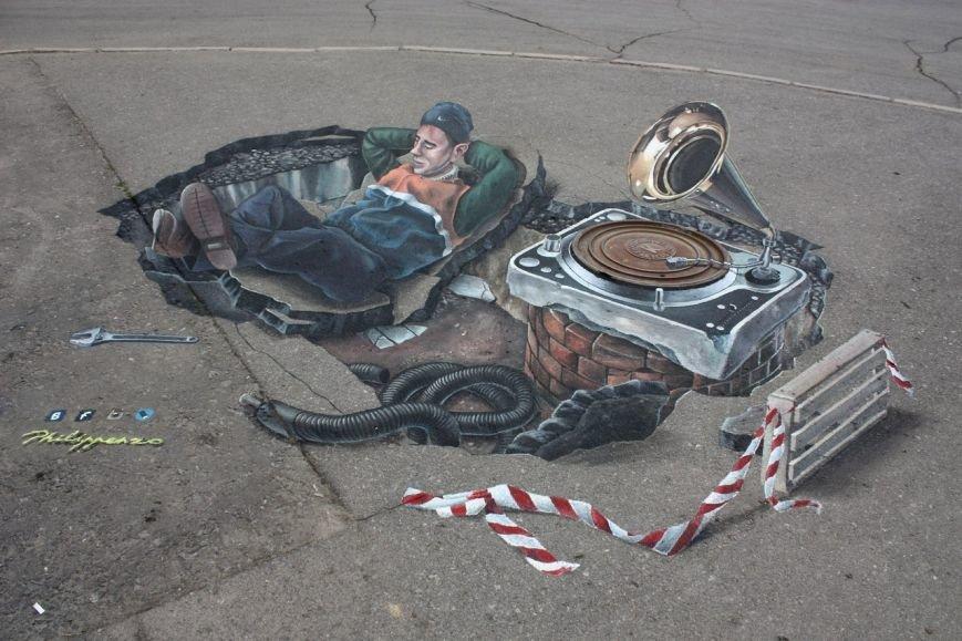 Волгоградский художник-мадоннари вошел в  «Книгу рекордов Гиннесса» и снова нарисовал  «Коммунальную рапсодию», фото-2