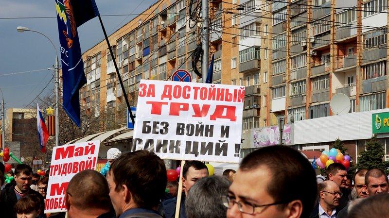 Фоторепортаж: 1 мая состоялось шествие в честь праздника (фото) - фото 1