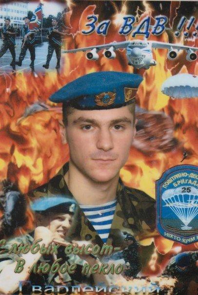Патриот Игорь Иванов: Герой, не пустивший в Одессу войну (фото) - фото 6