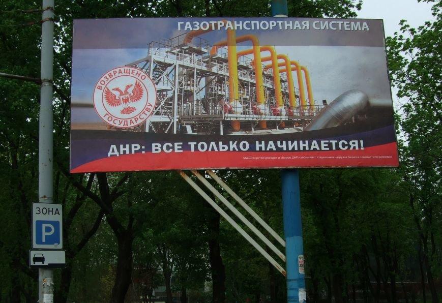 В Донецке «ДНР» хвастается своими достижениями - «отжатыми» предприятиями и супермаркетами (фото) - фото 2