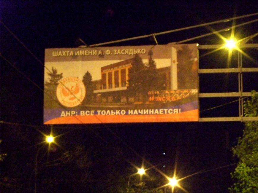 В Донецке «ДНР» хвастается своими достижениями - «отжатыми» предприятиями и супермаркетами (фото) - фото 3
