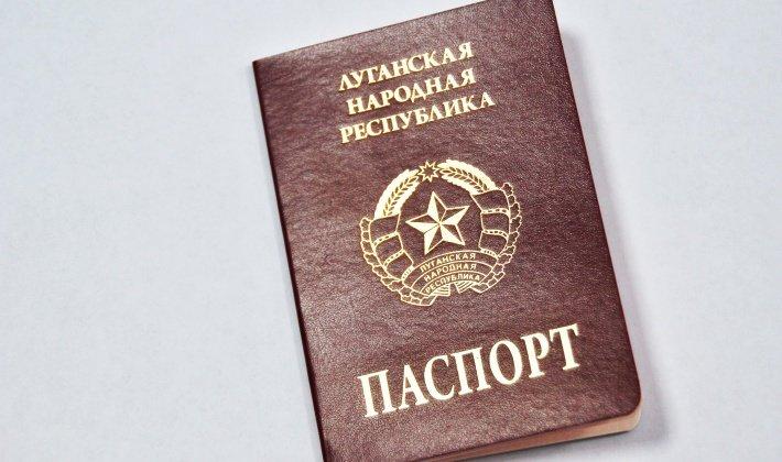 В  «ЛНР» объявили о выдаче собственных паспортов (фото) - фото 1