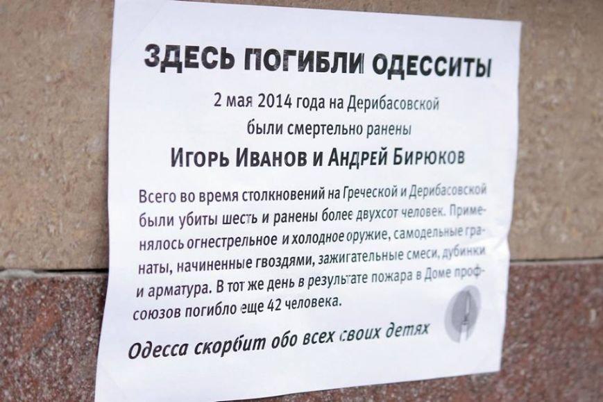 Герои не умирают: в Одессе почтили память погибших 2 мая, стоя на коленях (ФОТОРЕПОРТАЖ) (фото) - фото 1
