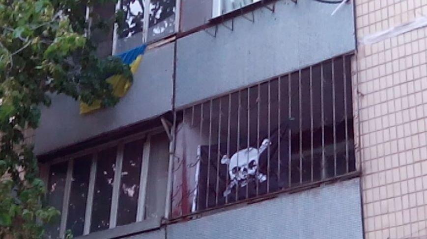 Днепропетровчане благоустраивают дворы жилых домов (фото) - фото 1
