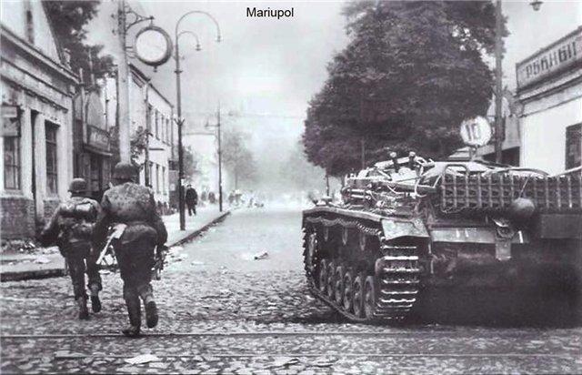 Немцы на ул. Левченко