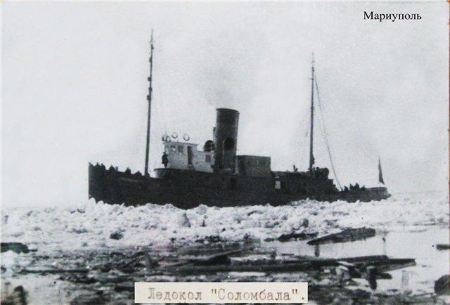 Мариуполь, 1941-й: начало нацистской оккупации (ФОТО) (фото) - фото 3