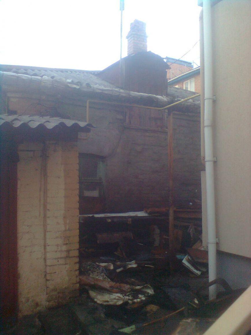 В центре Кировограда произошел небольшой пожар (фото) - фото 1