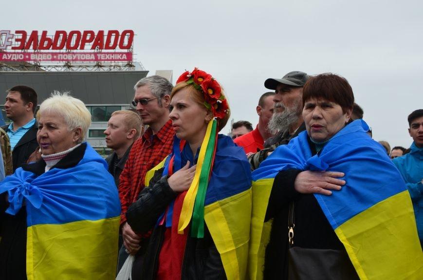 Мариупольцы вышли на митинг против демилитаризации Широкино (ДОПОЛНЕНО+ФОТО), фото-41