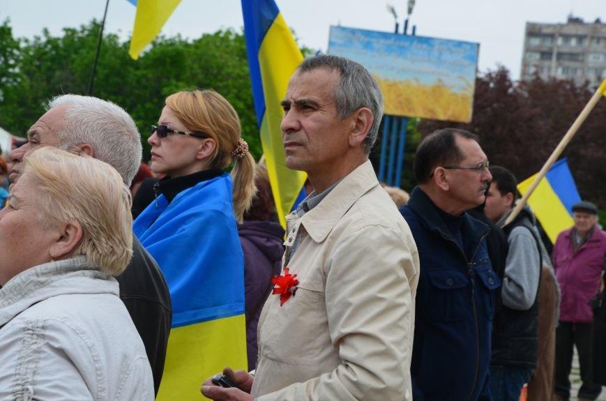 Мариупольцы вышли на митинг против демилитаризации Широкино (ДОПОЛНЕНО+ФОТО), фото-48