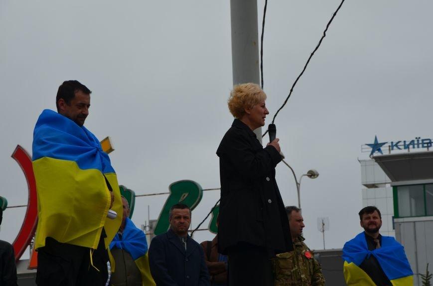 Мариупольцы вышли на митинг против демилитаризации Широкино (ДОПОЛНЕНО+ФОТО), фото-62