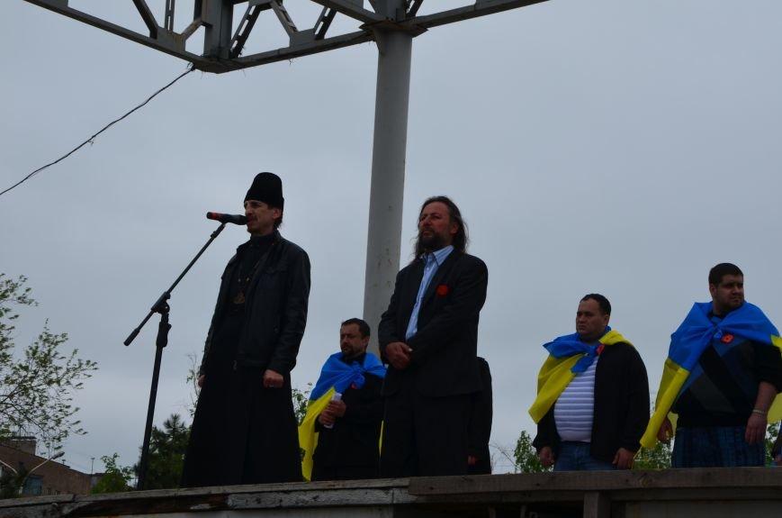 Мариупольцы вышли на митинг против демилитаризации Широкино (ДОПОЛНЕНО+ФОТО), фото-15