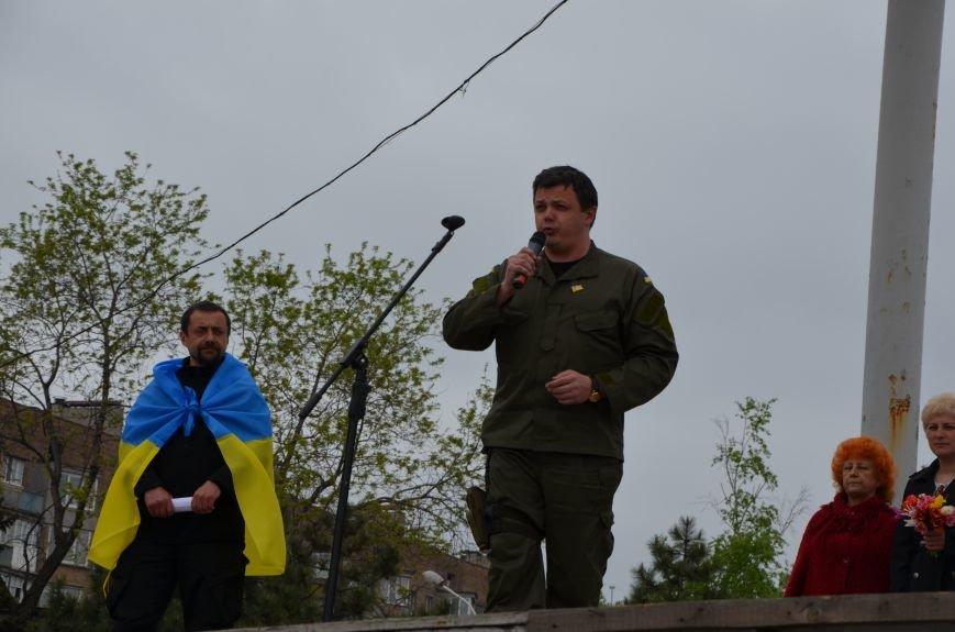 Мариупольцы вышли на митинг против демилитаризации Широкино (ДОПОЛНЕНО+ФОТО), фото-81