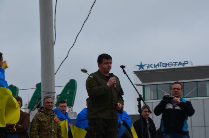 Мариупольцы вышли на митинг против демилитаризации Широкино (ДОПОЛНЕНО+ФОТО), фото-63