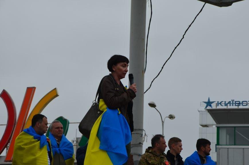 Мариупольцы вышли на митинг против демилитаризации Широкино (ДОПОЛНЕНО+ФОТО), фото-61