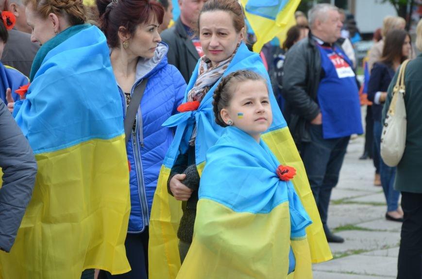 Мариупольцы вышли на митинг против демилитаризации Широкино (ДОПОЛНЕНО+ФОТО), фото-1