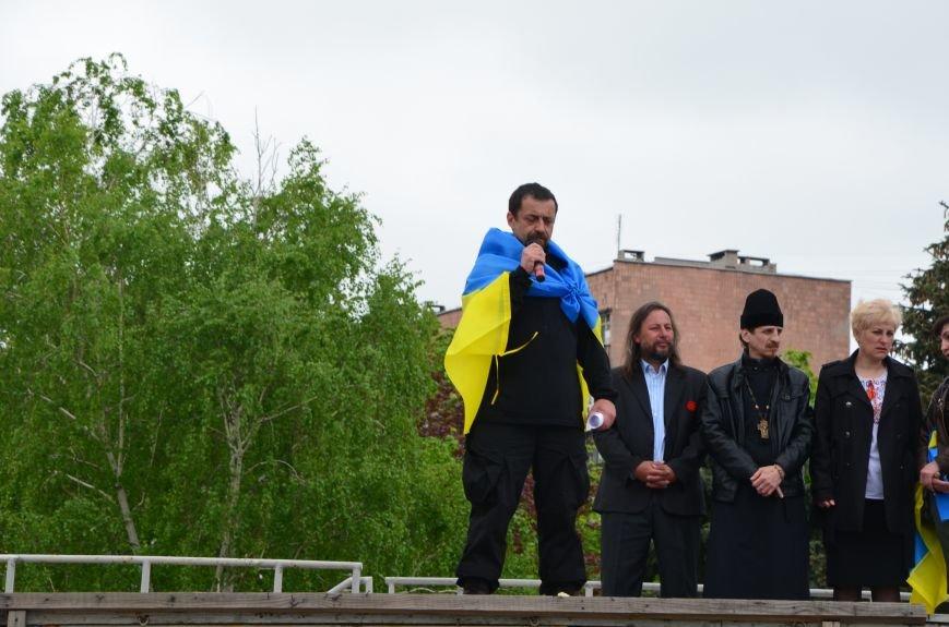 Мариупольцы вышли на митинг против демилитаризации Широкино (ДОПОЛНЕНО+ФОТО), фото-56