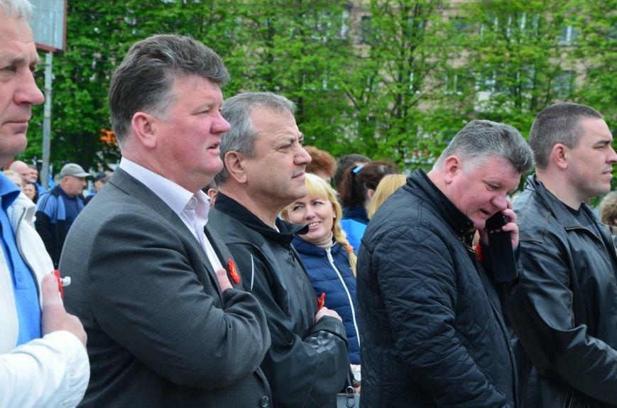 Мариупольцы вышли на митинг против демилитаризации Широкино (ДОПОЛНЕНО+ФОТО), фото-42