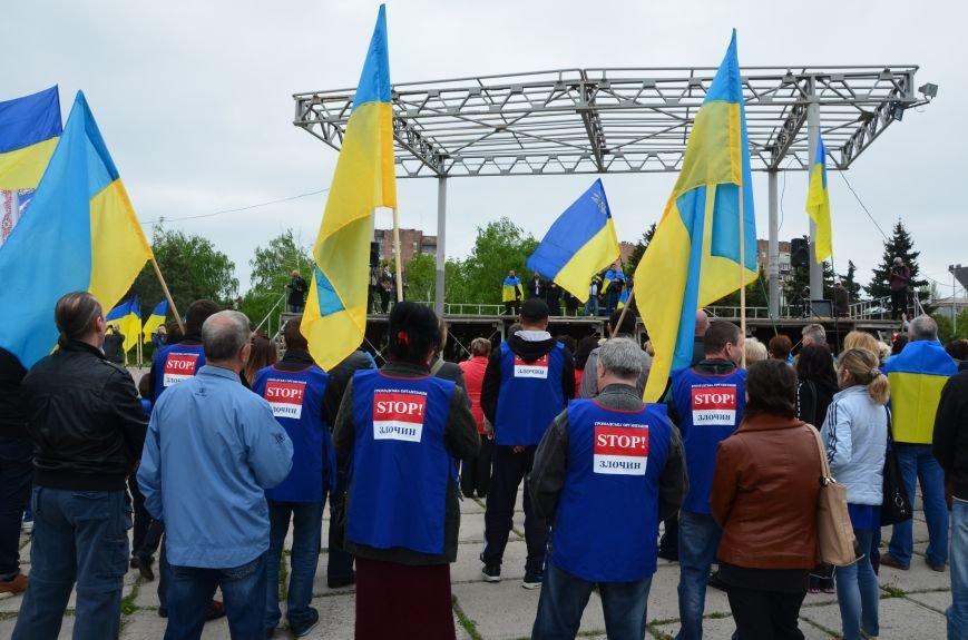 Мариупольцы вышли на митинг против демилитаризации Широкино (ДОПОЛНЕНО+ФОТО), фото-47