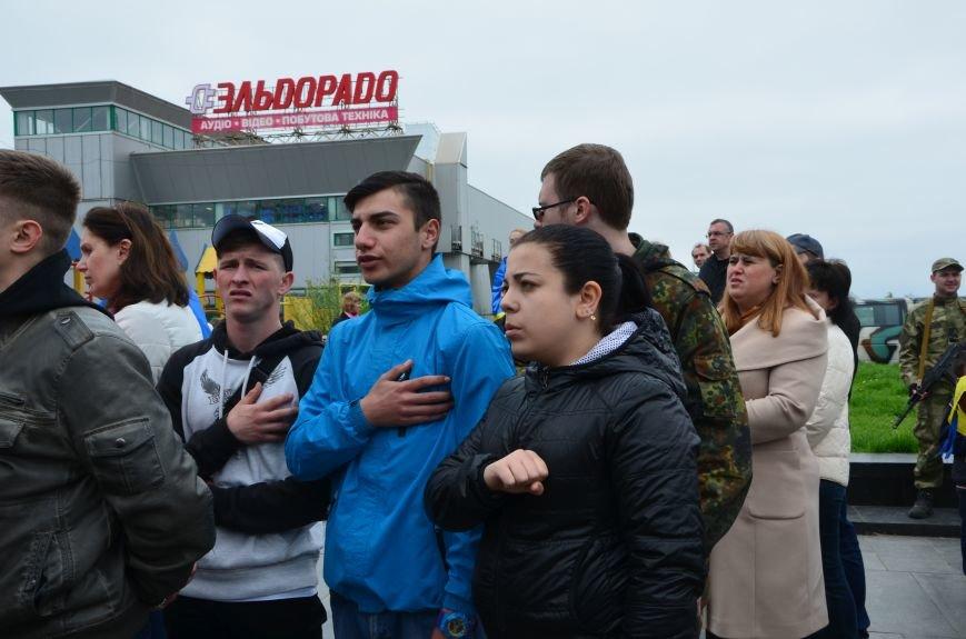 Мариупольцы вышли на митинг против демилитаризации Широкино (ДОПОЛНЕНО+ФОТО), фото-55
