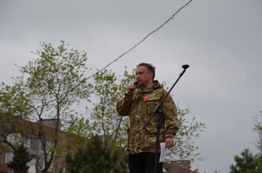 Мариупольцы вышли на митинг против демилитаризации Широкино (ДОПОЛНЕНО+ФОТО), фото-82