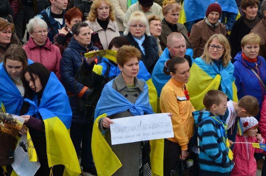 Мариупольцы вышли на митинг против демилитаризации Широкино (ДОПОЛНЕНО+ФОТО), фото-21