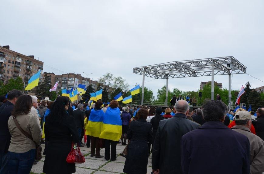 Мариупольцы вышли на митинг против демилитаризации Широкино (ДОПОЛНЕНО+ФОТО), фото-14