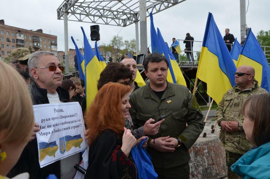 Мариупольцы вышли на митинг против демилитаризации Широкино (ДОПОЛНЕНО+ФОТО), фото-72