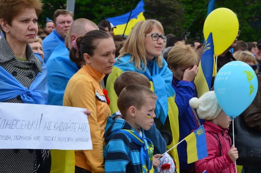 Мариупольцы вышли на митинг против демилитаризации Широкино (ДОПОЛНЕНО+ФОТО), фото-36