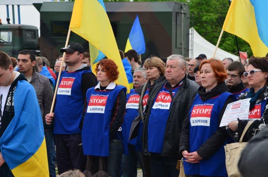 Мариупольцы вышли на митинг против демилитаризации Широкино (ДОПОЛНЕНО+ФОТО), фото-60