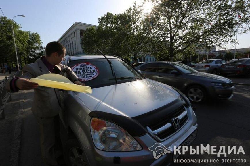 У здания Совмина Крыма активисты «СтопХама» оклеили стикерами неправильно припаркованные авто (ФОТО) (фото) - фото 6