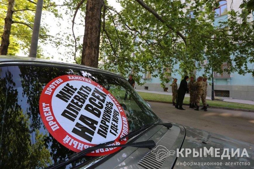 У здания Совмина Крыма активисты «СтопХама» оклеили стикерами неправильно припаркованные авто (ФОТО) (фото) - фото 7