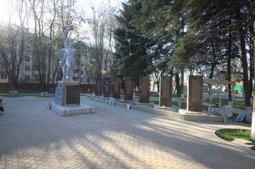 В Троицке проходят работы по реставрации памятника Погибшим героям в годы Великой Отечественной войны, фото-3