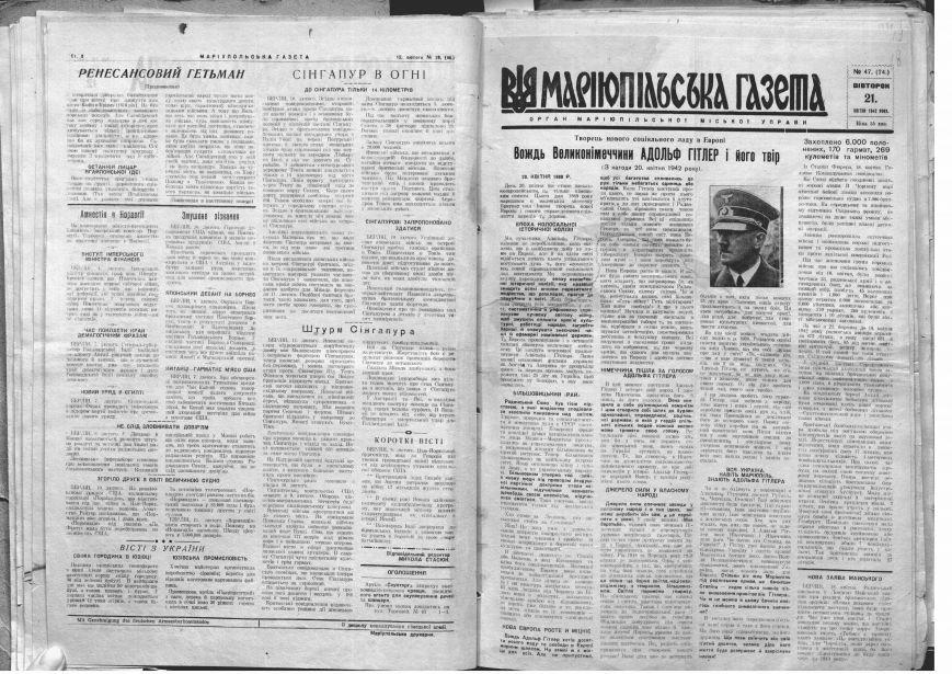 Донецкой в области знакомствами с газеты