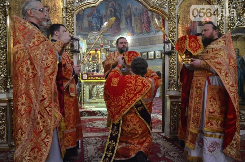 В Кривом Роге отпраздновали Первомай и провели  Кубок «Правды», архиепископ Ефрем помолился «о мире на украинской земле» (фото) - фото 5