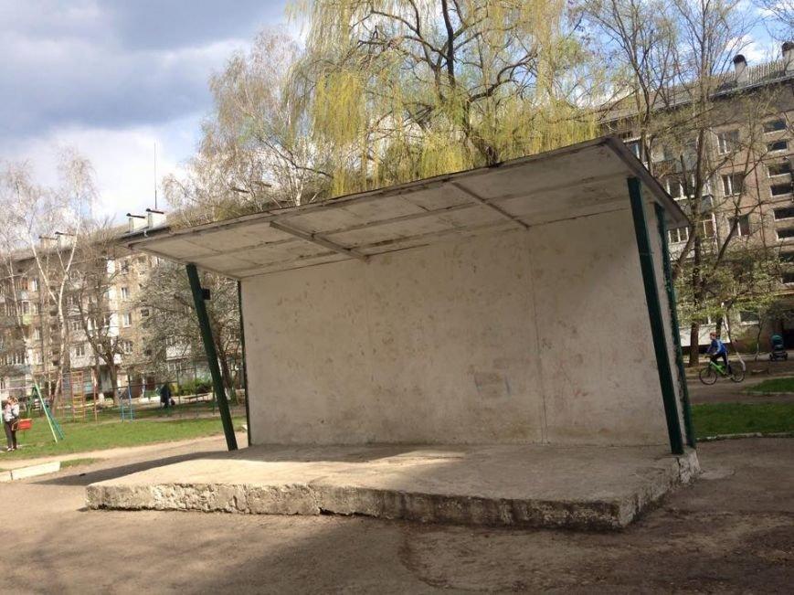 Франківськ продовжують розмальовувати (фото) - фото 1