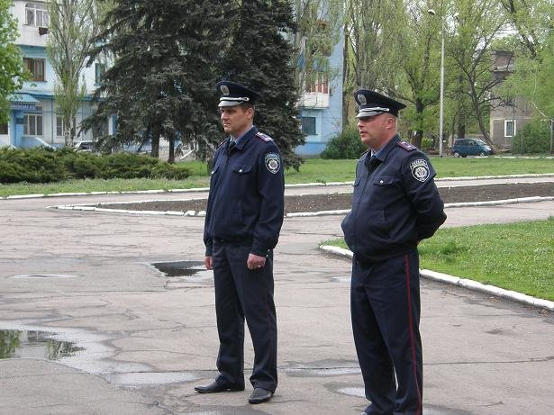В Доброполье на майские праздники милиция будет нести службу в усиленном режиме (фото) - фото 1