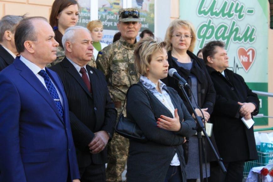 Ильич-фарм (фото) - фото 1