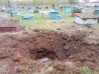 погреба