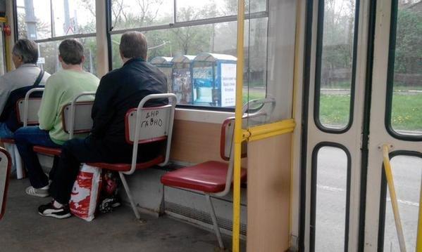 Как дончане выражают свое отношение к «ДНР» в общественном транспорте (ФОТОФАКТ) (фото) - фото 1
