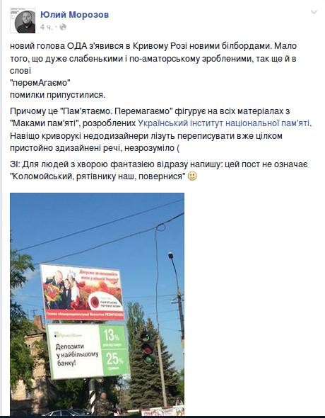 Screenshot - 05.05.2015 - 15:37:23