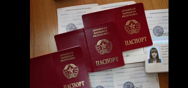 В «ЛНР» 16-летним начали выдавать паспорта «республики» (ФОТО) (фото) - фото 1