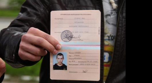 В «ЛНР» 16-летним начали выдавать паспорта «республики» (ФОТО) (фото) - фото 3