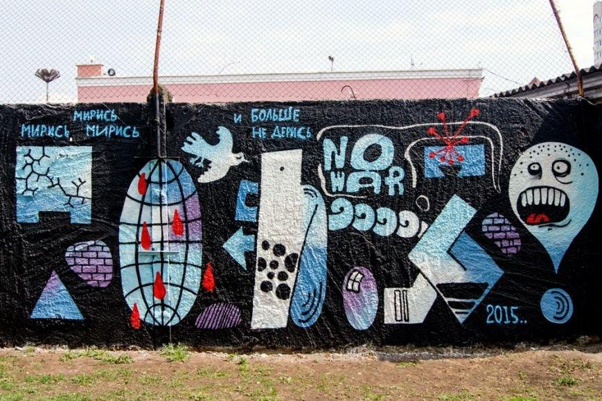 Брянск разукрасили граффити к 9 мая (фото) - фото 3