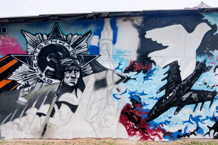 Брянск разукрасили граффити к 9 мая (фото) - фото 2